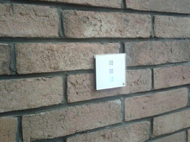پروژه خانه هوشمند کوی پیوند ساری  اجرا توسط شرکت سارونورگستر نمایندگی ساری