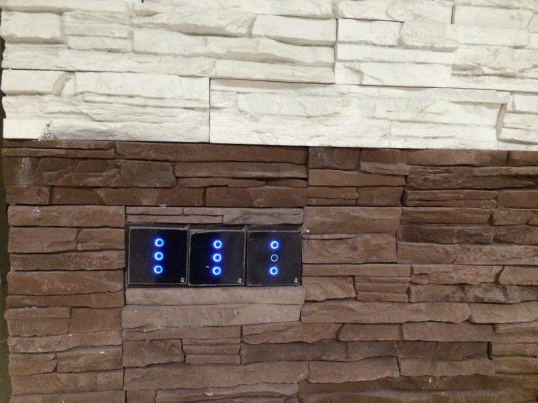 پروژه خانه هوشمند مهندس رزم جویی چابهار